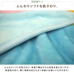 毛布/ニューマイヤー毛布/スヌーピー/シングルサイズ/ブランケット/ふんわりソフト