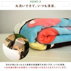 毛布/ニューマイヤー毛布/スヌーピー/シングルサイズ/ブランケット/洗える