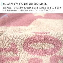 のびのび枕カバー/ディズニー/ドナルド/デイジー/43×63cm対応/枕カバー/まくらカバー/綿100%