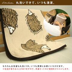 リサラーソン/ロング/ブランケット/80×150cm/毛布/ひざ掛け毛布/ハリエット