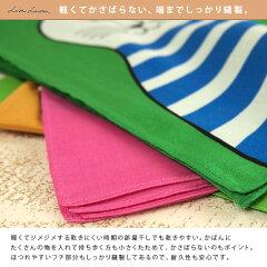 リサ・ラーソン/ハンカチ/50×50cm/綿100%/大判/日本製/タオル/ハンドタオル