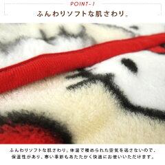 ハローキティ/毛布/ハーフケット/ハローキティレッド/ふんわりソフトな肌さわり