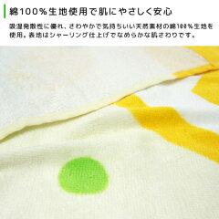 お昼寝ケット/はらぺこあおむし/85×115cm/タオルケット/綿100%/ブランケット/おひるね