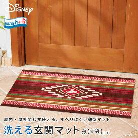 玄関マット 60×90cm ミッキー キリム 洗える 屋外 室内 屋内 滑り止め 薄型 wash+dry(ウォッシュアンドドライ) ドアマット 泥除け エントランスマット ディズニー Disney ネイティブ アジアン