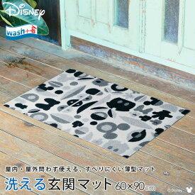 玄関マット 60×90cm ミッキー ミニー モチーフ 洗える 屋外 室内 屋内 滑り止め 薄型 wash+dry(ウォッシュアンドドライ) ドアマット 泥除け エントランスマット ディズニー Disney ネイティブ アジアン