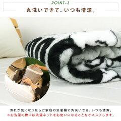 毛布/ひざ掛け毛布/スヌーピー/ベビーケット/スローケット/ブランケット/ひざかけ/お昼寝ケット