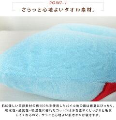 ディズニー/カーズ/キッズ枕/枕/まくら/タオル地/マイクロファイバー/リバーシブル
