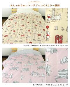 2枚合わせ毛布/毛布/ディズニー/くまのプーさん/シングルサイズ/ブランケット
