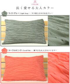 枕カバー/ピロケース/女性のための寝具/とろける/保湿/モダール/椿オイル加工