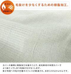 布団カバー/掛け布団カバー/ダブル/あったか/フランネル/吸湿発熱/保温/掛けカバー/無地