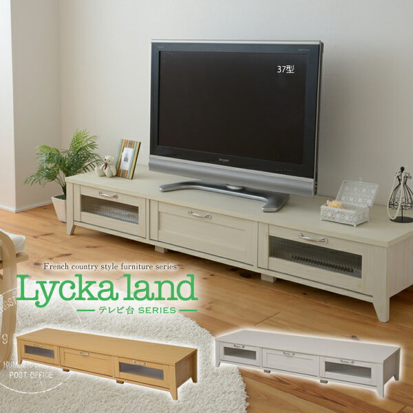 The Cabinet TV Rack Living Low Board Woodenness With The TV Stand 180cm In  Width TV Board TV Rack TV Board TV Rack Door Is Natural