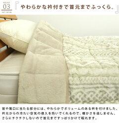 2枚合わせ毛布/シングル/わた入り/ニット柄/毛布/2枚合わせ/フランネル