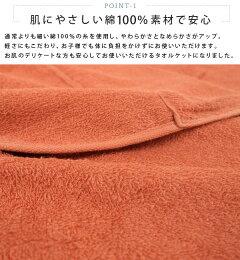 タオルケット/シングル/綿100%/軽い/無地/コットンタオルケット