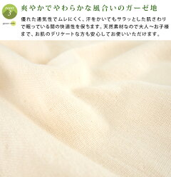 エジプト綿100%/タオルケット/リバーシブル/シングル/ガーゼ/パイル/コットンタオルケット