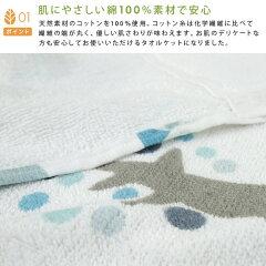 タオルケット/シングル/綿100%/北欧/リーフ柄/コットンタオルケット/夏掛け/肌掛け