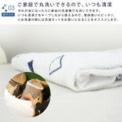 タオルケット/シングル/綿100%/トライアングル柄/コットンタオルケット/夏掛け/肌掛け