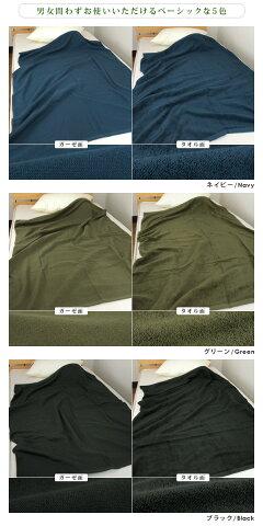エジプト綿100%/タオルケット/リバーシブル/ハーフサイズ/ハーフケット/ガーゼ/パイル/ジュニアケット/お昼寝ケット