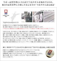今治産/5重ガーゼ/バスタオル/60×120cm/やわらかガーゼ/今治タオル