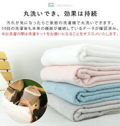 タオルケット/お昼寝ケット/抗ウイルス/抗菌/Etak/イータック/夏掛け/肌掛け/お昼寝タオルケット