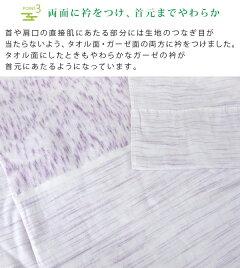 タオルケット/リバーシブル/シングル/ガーゼ/パイル/かすり柄/コットンタオルケット/夏掛け/肌掛け