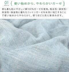 肌掛け布団/シングル/洗える/肌掛け/ガーゼ/掛け布団/掛布団/肌布団/肌掛布団/キルトケット