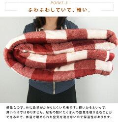 2枚合わせ毛布/シングル/毛布/わた入り/2枚合わせ/とろける/ブランケット/ふんわり軽い
