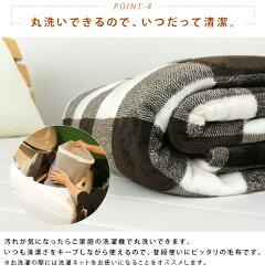 2枚合わせ毛布/シングル/毛布/わた入り/2枚合わせ/とろける/ブランケット/洗える