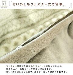こたつ掛け布団カバー/長方形/190×240cm/ニット柄/フランネル/付け外しも簡単