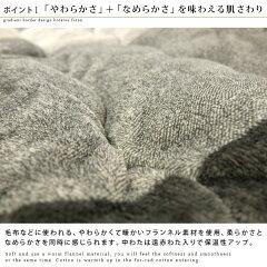 こたつ布団/こたつ掛け布団/正方形/185×185cm/フランネル/ボーダー/洗える