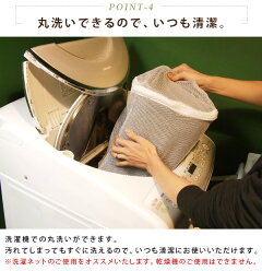 こたつ掛け布団カバー/正方形/190×190cm/ツイード柄/フランネル/洗える