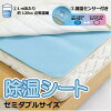 除濕板料 (與重複使用水分感應器) 兩倍大小 110x180cm ◆ 10P13oct13_a