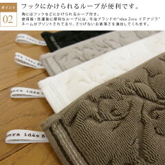 バスマット/イデアゾラ/ボタニカル柄/綿100%/タオル地マット/日本製/今治タオル/45×65cm/お風呂マット