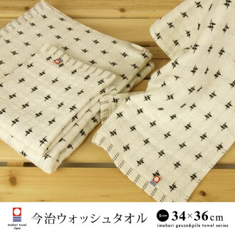 Imabari towel wash towel 34 x 36 cm Japanese pattern made in Japan hand towels 100% cotton Gifts Gift 飛白 lattice wind turbine 05P05Dec15