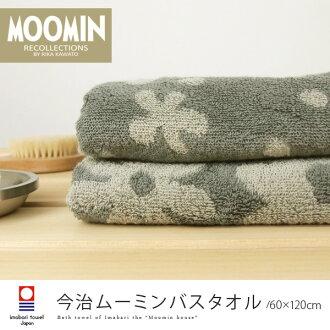 경상의 ムーミン 올 「 꿈꾸는 ムーミン 」 60 × 120cm 면 100% 부드러운 목욕 수건 일본 스틸 데일리 수건 05P01Oct16