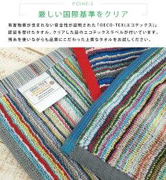 バスタオル/3枚セット/タオル/高品質/60×120/綿100%/エコテックス/残糸