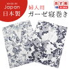 Can be used as gauze sleepwear for women safe made in Japan sleepwear Pajamas Nightgowns yukata yukata Pajamas admitted for care ryokan Inn. Women's previous alignment diffrence