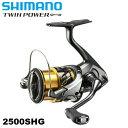 【新製品】シマノ 20 ツインパワー 2500SHG[TWIN POWER 2500SHG]SHIMANO