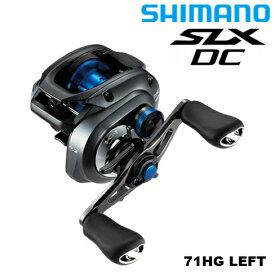 シマノ/SHIMANO 20 SLX DC 71HG LEFT(左ハンドル)