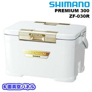 シマノ/SHIMANO ZF-030R フィクセル プレミアム FIXCEL PREMIUM 300 (6面真空パネル)