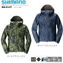 シマノ/SHIMANORA-01JT ゴアテックス エクスプローラー レインジャケット XS〜XL プリント柄GORE-TEX 透湿 防水 撥水