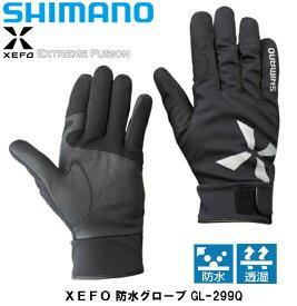シマノ/SHIMANO XEFO・防水グローブ GL-299Q ブラックS〜XL