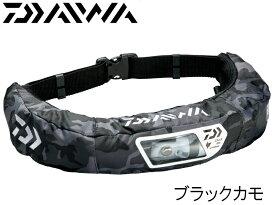 ダイワ/DAIWA DF-2207 ウォッシャブルライフジャケット ブラックカモ (ウエストタイプ手動・自動膨脹式)