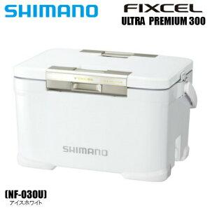 シマノ/SHIMANO NF-030U フィクセル ウルトラプレミアム 300 アイスホワイト FIXCEL ULTRA PREMIUM 300 (6面極厚真空パネル+発泡ウレタン)