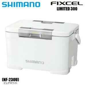 シマノ/SHIMANO NF-230U フィクセル リミテッド 300 ピュアホワイト FIXCEL LIMITED 300 (3面一体型真空パネル+発泡ウレタン)