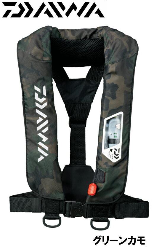 ダイワ ウォッシャブルライフジャケット DF-2007(肩掛けタイプ手動・自動膨脹式)グリーンカモ