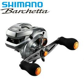 シマノ/SHIMANO バルケッタ 201HG (左ハンドル) Barchetta