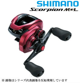 シマノ/SHIMANO 19 スコーピオン MGL 151HG LEFT[Scorpion MGL HG]左ハンドル