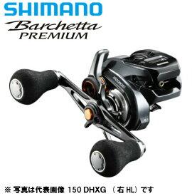 シマノ/SHIMANO 19 バルケッタ プレミアム 150DH (右ハンドル)BARCHETTA PREMIUM