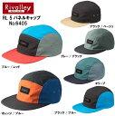 リバレイ/双進 6405 RL5パネルキャップ フリーサイズ 帽子 フィッシングキャップ