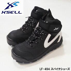 X'SELL/エクセル LF-494 スパイクシューズ(ハイカット) ブラック×ホワイト